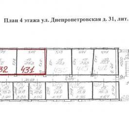 Аренда офиса 23.3 кв.м, Днепропетровская ул., дом 31