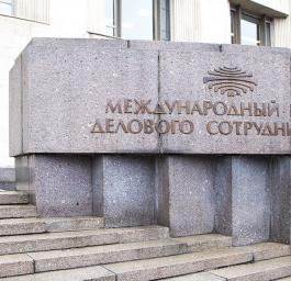 Аренда офиса 35 кв.м, Пролетарской Диктатуры ул., дом 6