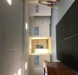Аренда офиса 45 кв.м, Афонская ул., дом 2