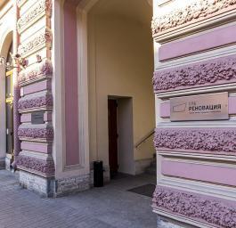 Аренда офиса 255.1 кв.м, Некрасова ул., дом 14