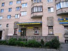 Продажа офиса 362 кв.м, Лени Голикова ул., дом 35