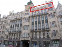 Продажа офиса 273 кв.м, Куйбышева ул., дом 21