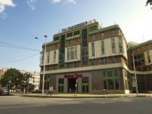Продажа офиса 138 кв.м, Реки Смоленки наб., дом 33, Литера А