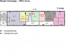 Аренда офиса 25 кв.м, Литовская ул., дом 10