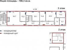 Аренда офиса 166 кв.м, Литовская ул., дом 10