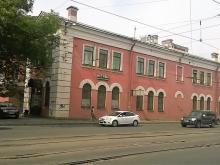 Продажа офиса 744 кв.м, Комсомола ул., дом 1