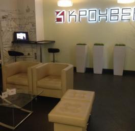 Аренда офиса 320.68 кв.м, Блохина ул., дом 9