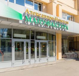 Аренда офиса 35.4 кв.м, Обуховской Обороны пр-кт., дом 70