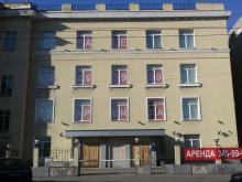 Продажа офиса 779 кв.м, Минеральная ул., дом 13