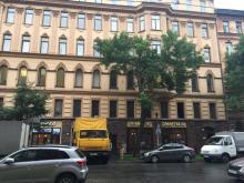 Продажа офиса 1 068 кв.м, Университетская наб., дом 25