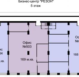 Аренда офиса 292 кв.м, Всеволода Вишневского ул., дом 12