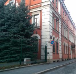 Аренда офиса 312 кв.м, Комсомола ул., дом 1-3