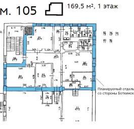 Аренда офиса 169.5 кв.м, Комсомола ул., дом 41, Литера А