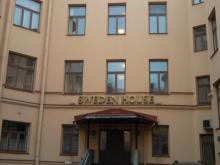 Аренда офиса 108 кв.м, Малая Конюшенная ул., дом 1